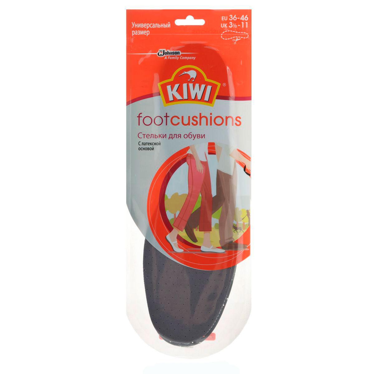 Стельки Kiwi с латексной основой footcushiouns