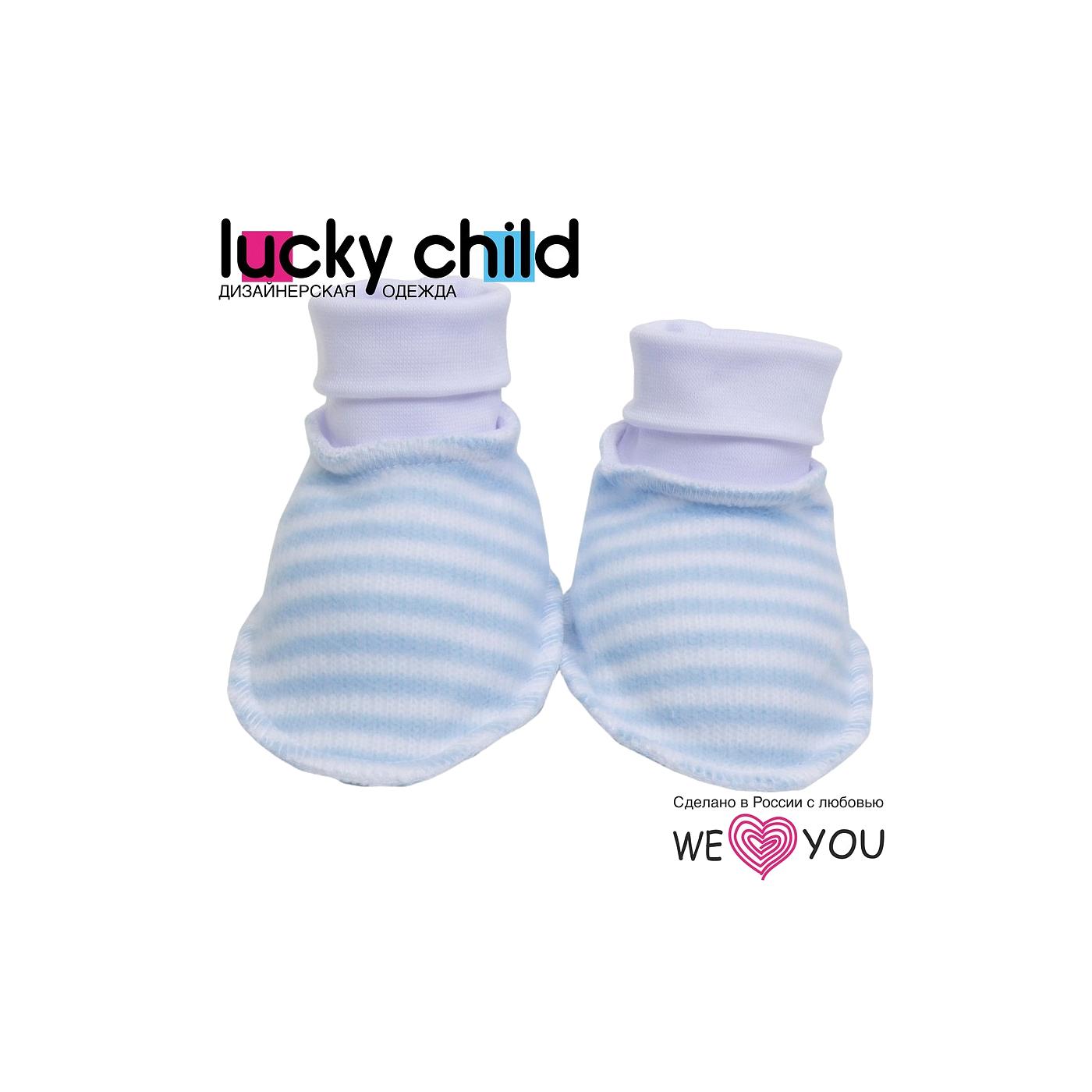 ������� Lucky Child ������� ����-�������