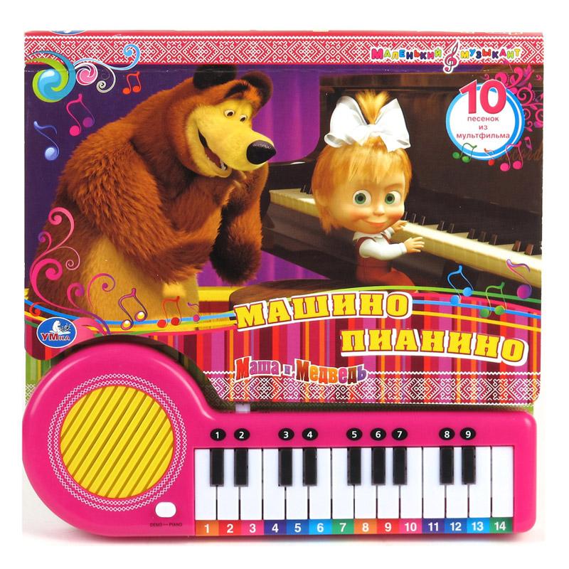 Книга-пианино Умка Маша и Медведь Машино пианино<br>