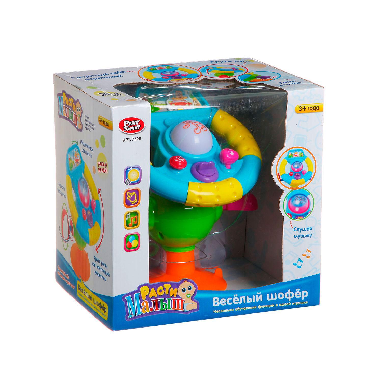 Развивающая игрушка Play Smart Веселый шофер<br>