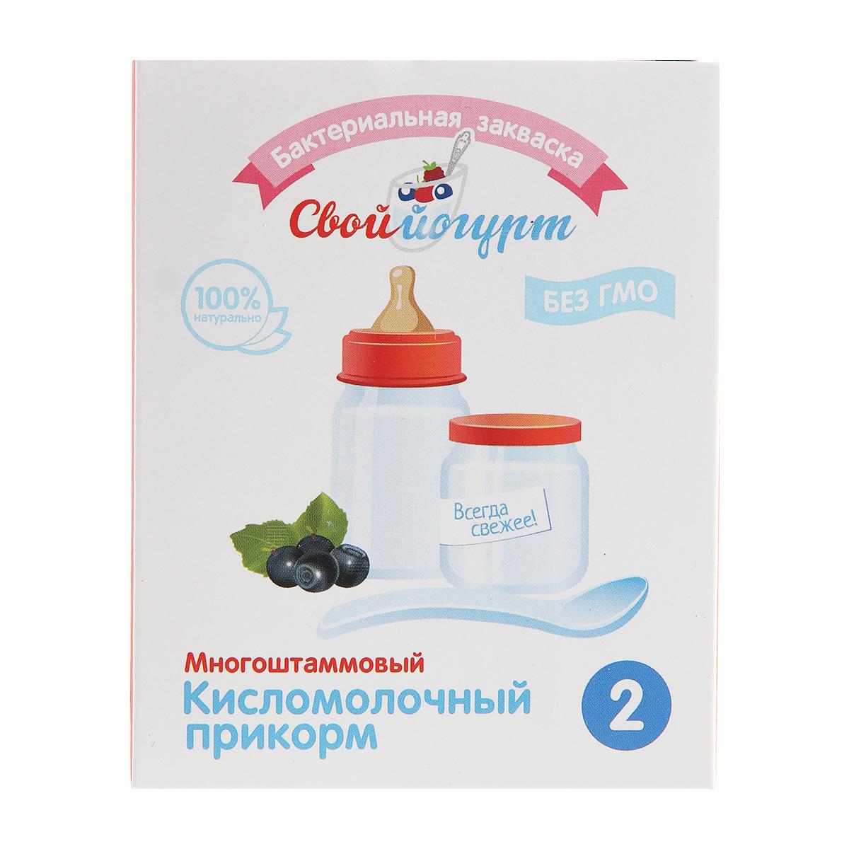 Закваска для приготовления Прикорма 2 (с 6 мес) 1 гр 5 шт<br>