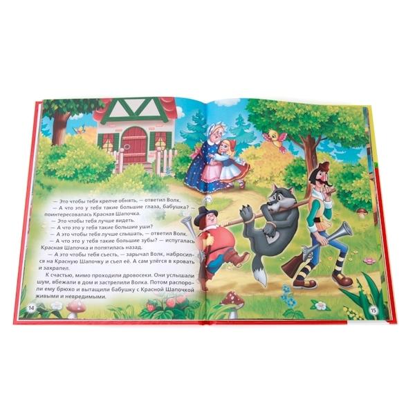 Книга Умка Красная Шапочка и другие сказки
