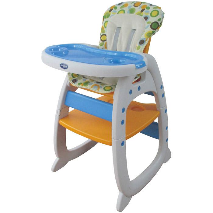 Стульчик для кормления Baby Care O-ZONE Оранжевый<br>