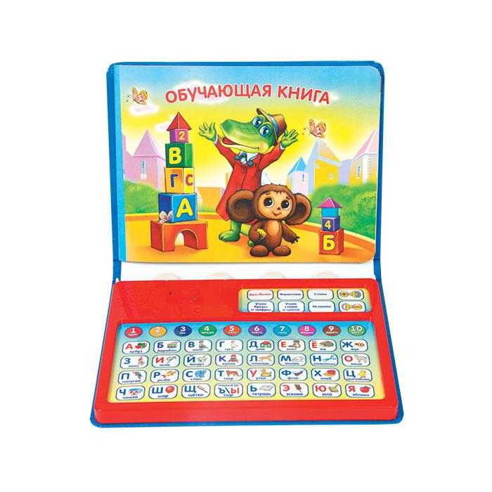 Книги по мультфильмам Чебурашка<br>