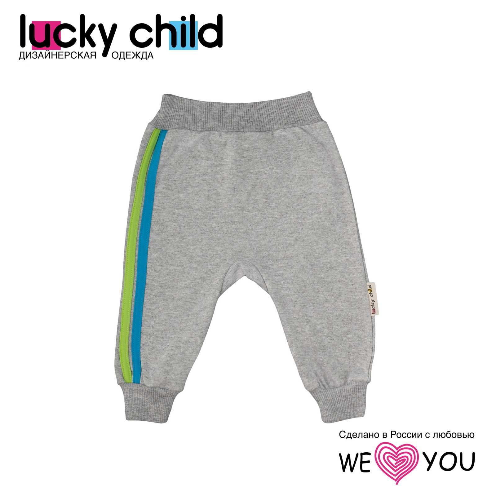 Штанишки Lucky Child, коллекция Спортивная линия, для мальчика размер 68<br>