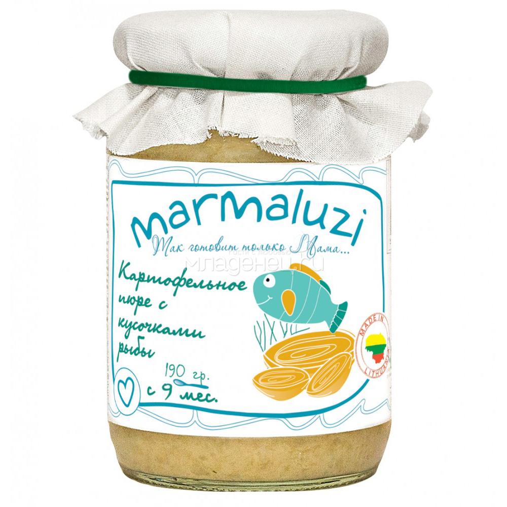 Пюре Marmaluzi рыбное с овощами 190 гр. Картофель с кусочками рыбы (с 9 мес)