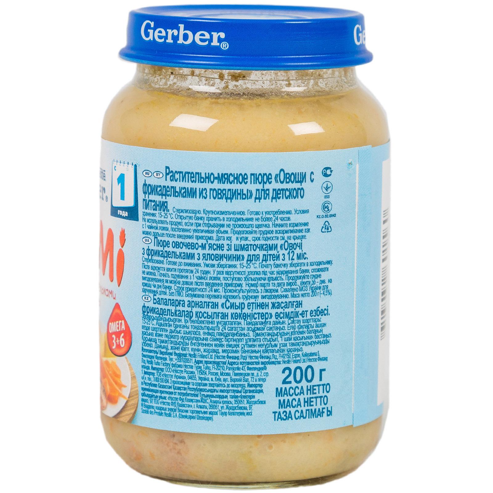 ���� Gerber DoReMi ������ � ������� 200 �� ����� � ������������� �� �������� (� 12 ���)