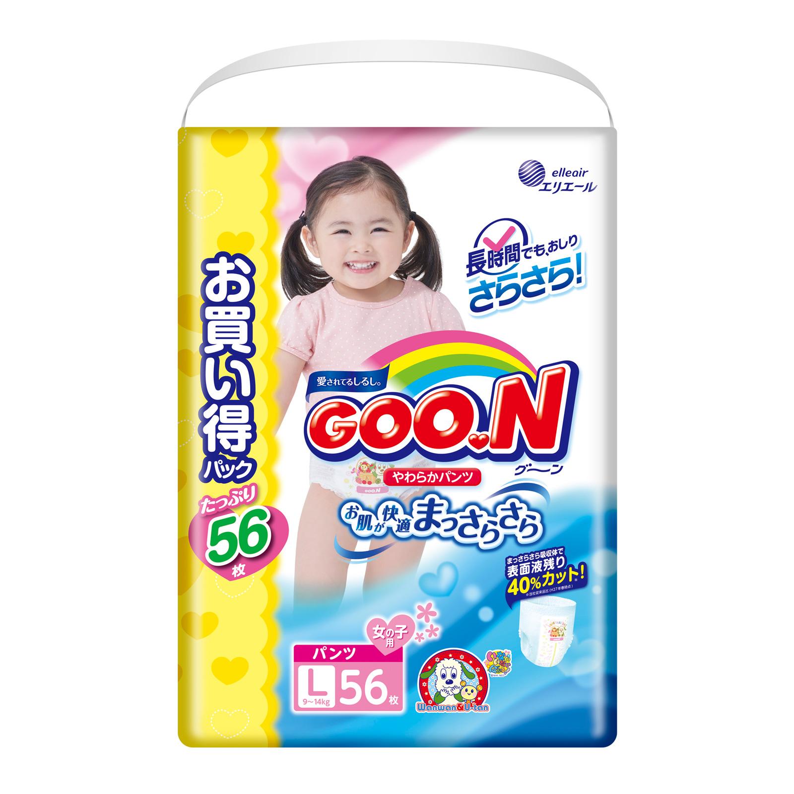 Трусики Goon для девочек 9-14 кг (56шт) Размер L<br>