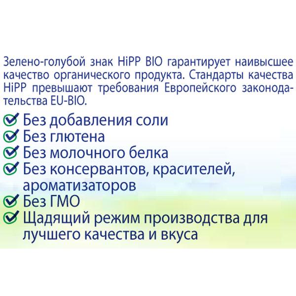 ���� Hipp ������� 80 �� ������� ������� (� 4 ���)