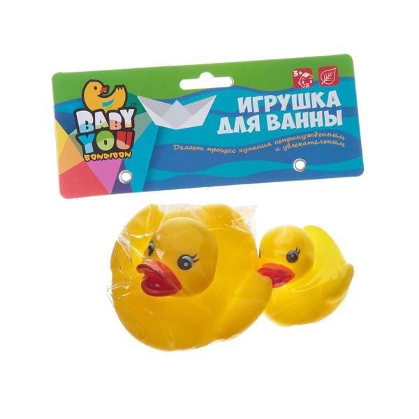 Игрушки для ванной Bondibon Утята