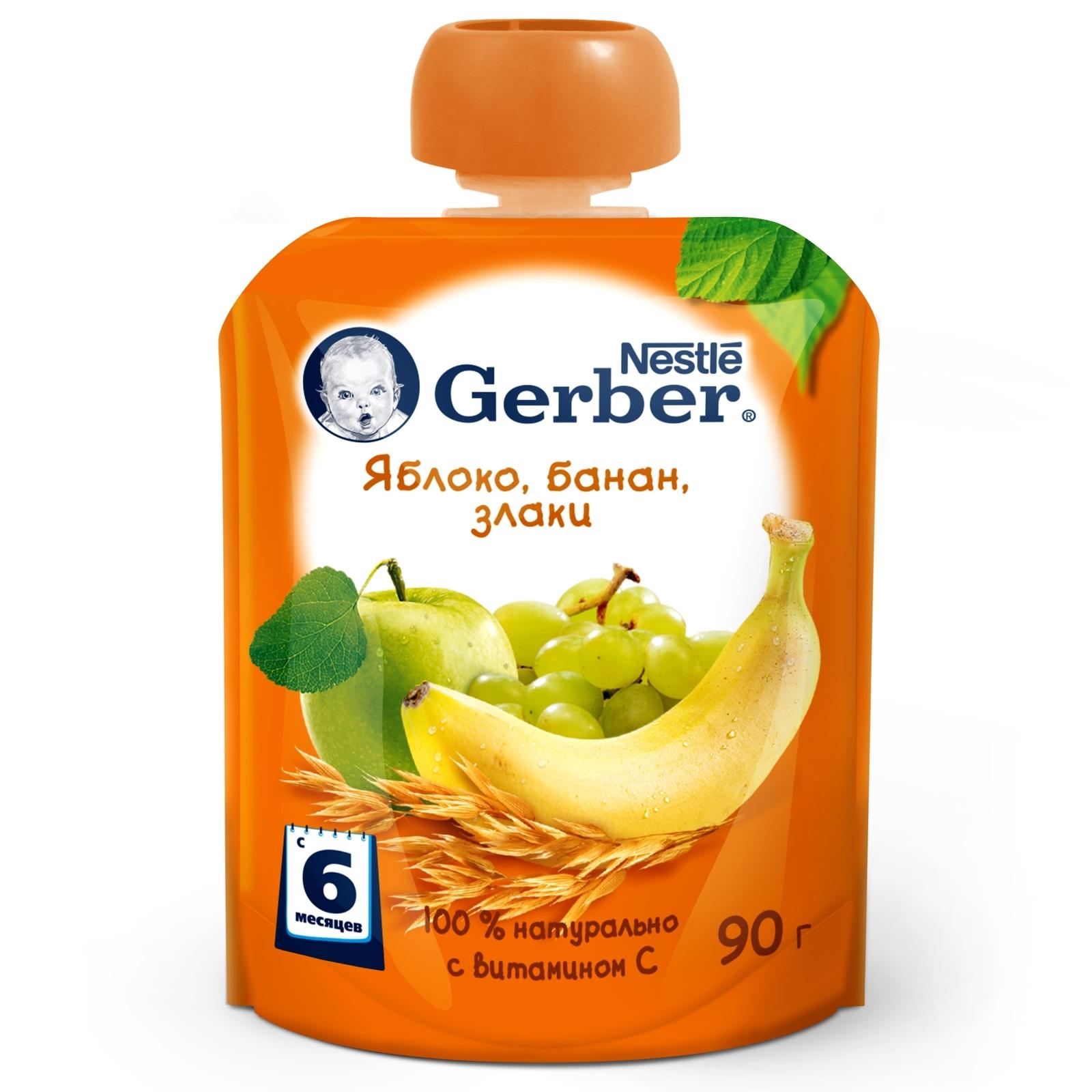 ���� Gerber ��������� 90 �� ������ ����� ����� (� 6 ���)