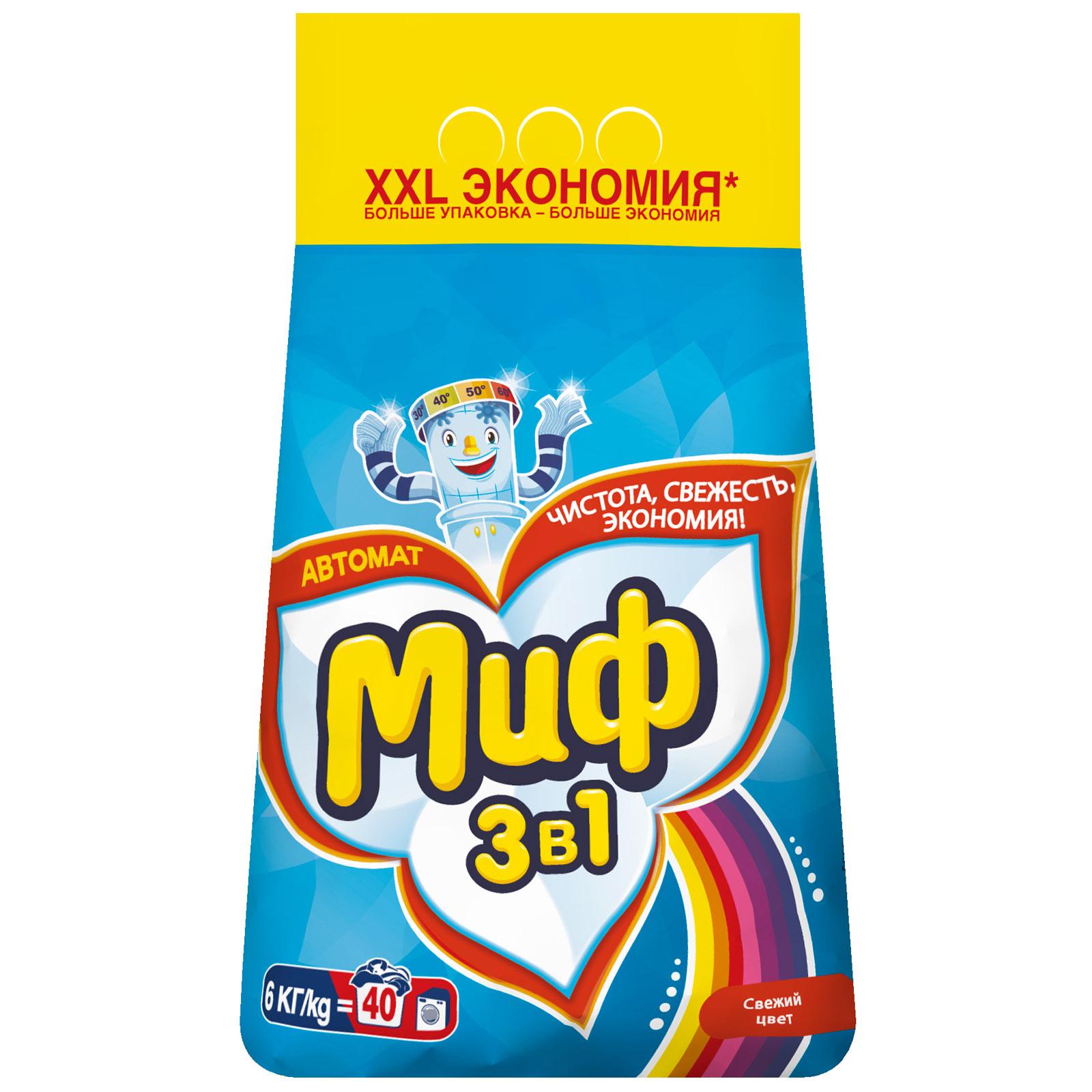 Стиральный порошок Миф 3в1 автомат Свежий Цвет 6кг<br>
