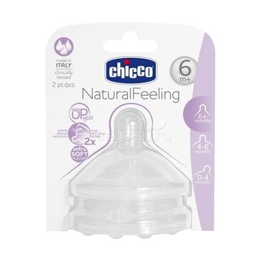 Соска Chicco Natural Feeling быстрый поток (с 6 мес)