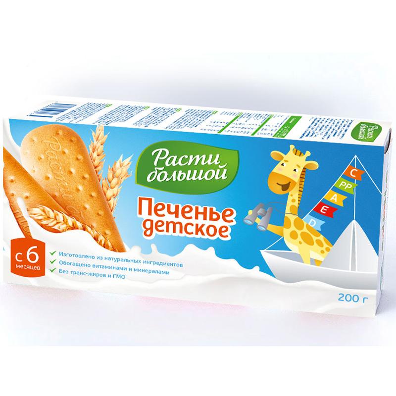 Печенье Расти Большой с 6 мес 200 гр С витаминами и минералами<br>