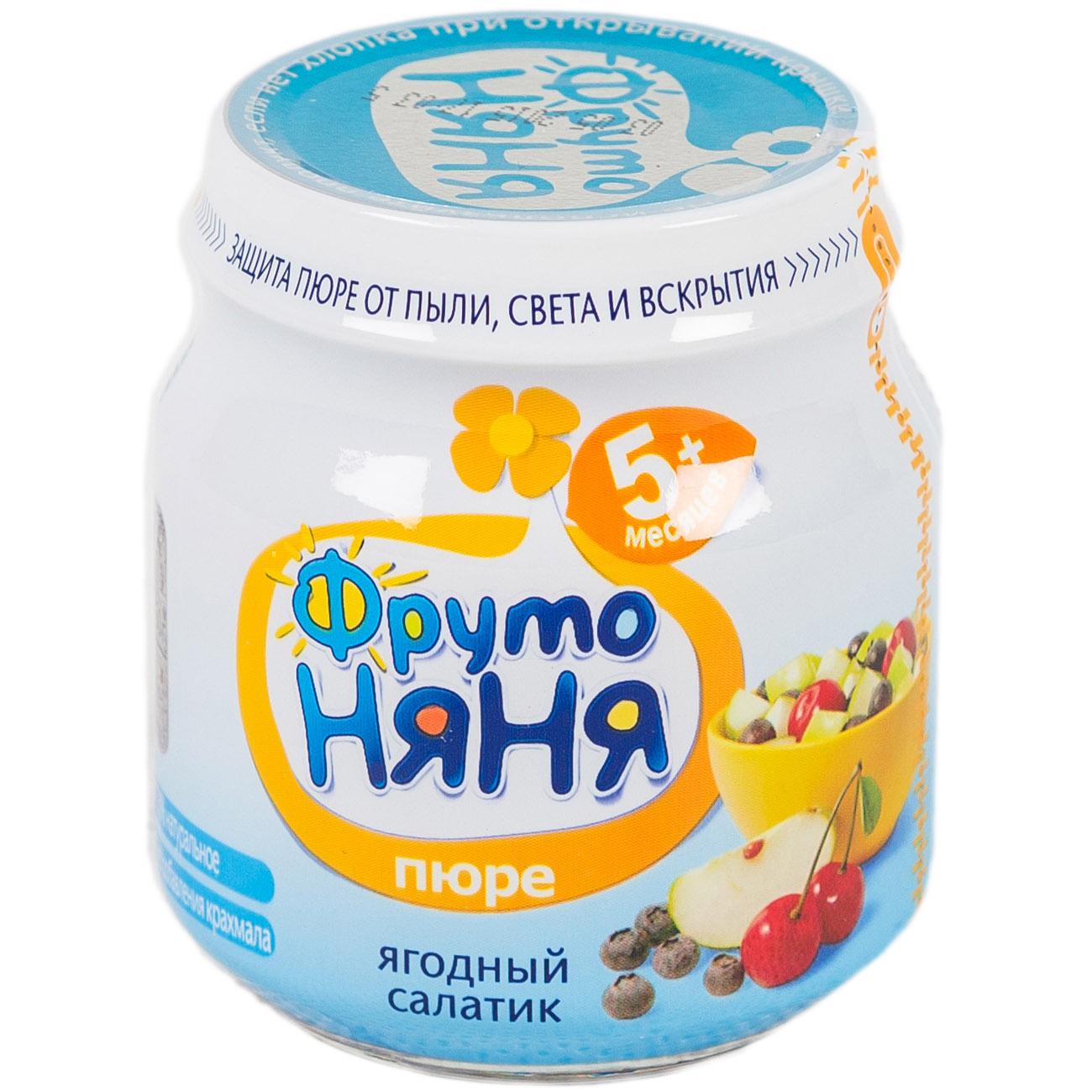 Пюре Фрутоняня фруктовое 100 гр Ягодный салатик (с 5 мес)<br>