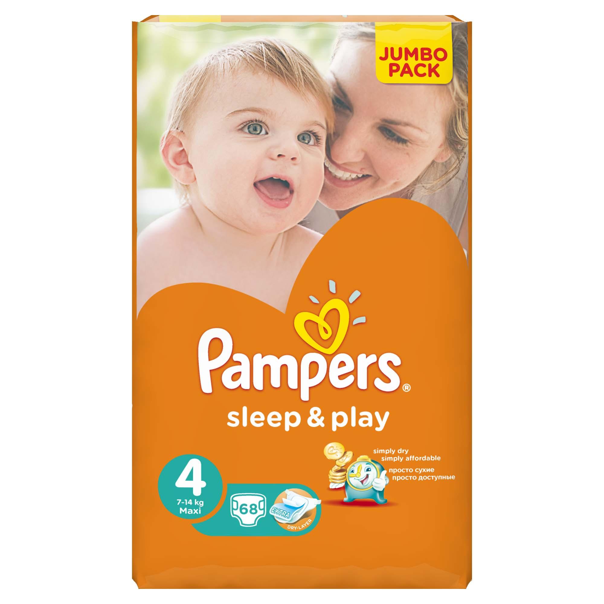 Подгузники Pampers Sleep&amp;amp;Play Maxi 7-14 кг (86 шт) Размер 4<br>