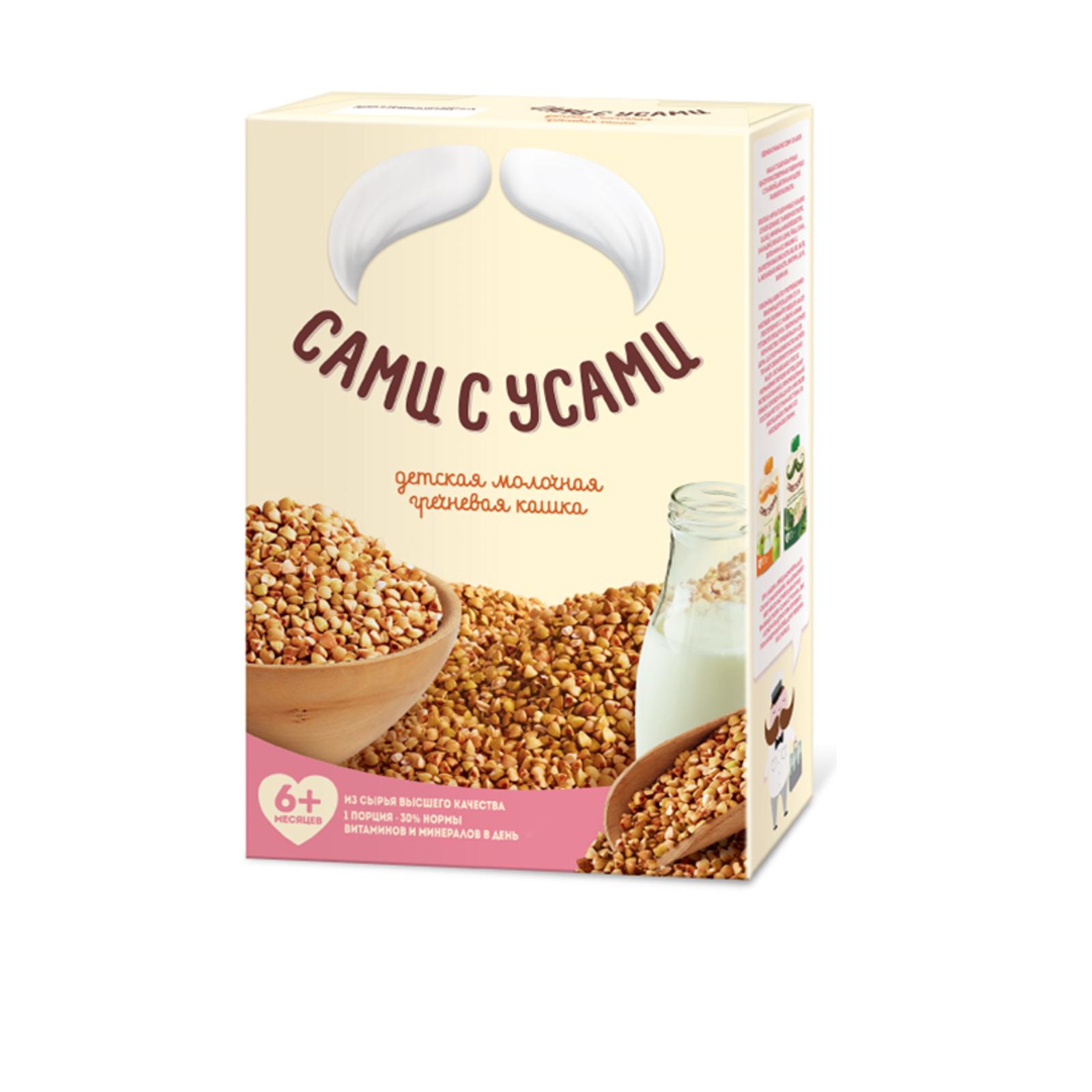 Каша Сами с усами молочная 200 гр Гречневая (с 4 мес)<br>