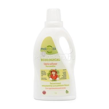 Кондиционер для детского белья Molecola pure sensitive  1,5л экологичный