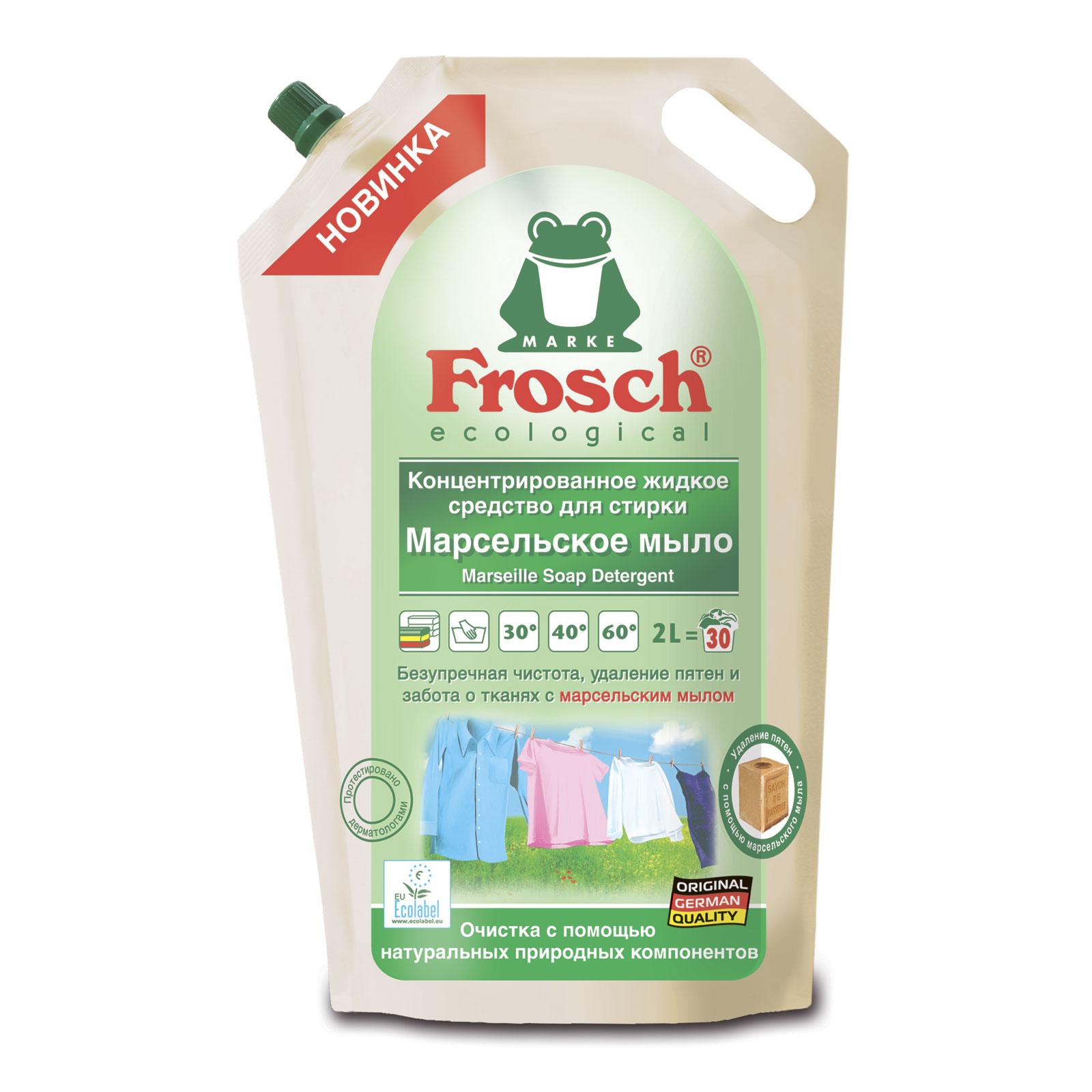 ������ �������� Frosch ��� ������ ����������� ���� 2000 ��