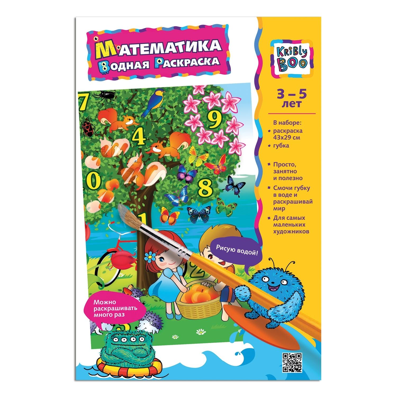Раскраска водная Kribly Boo В ассортименте (В зоопарке, В лесу, Сказки, Игрушки, Времена года, Математика, Транспорт)<br>