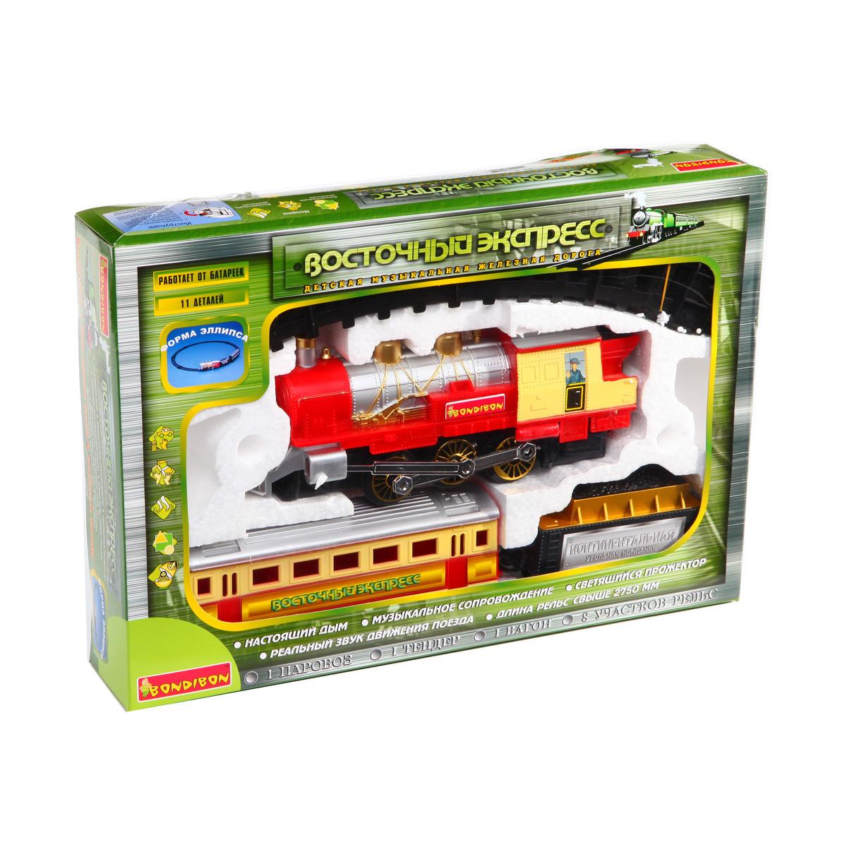 Железная дорога Bondibon Восточный экспресс (11 деталей)<br>
