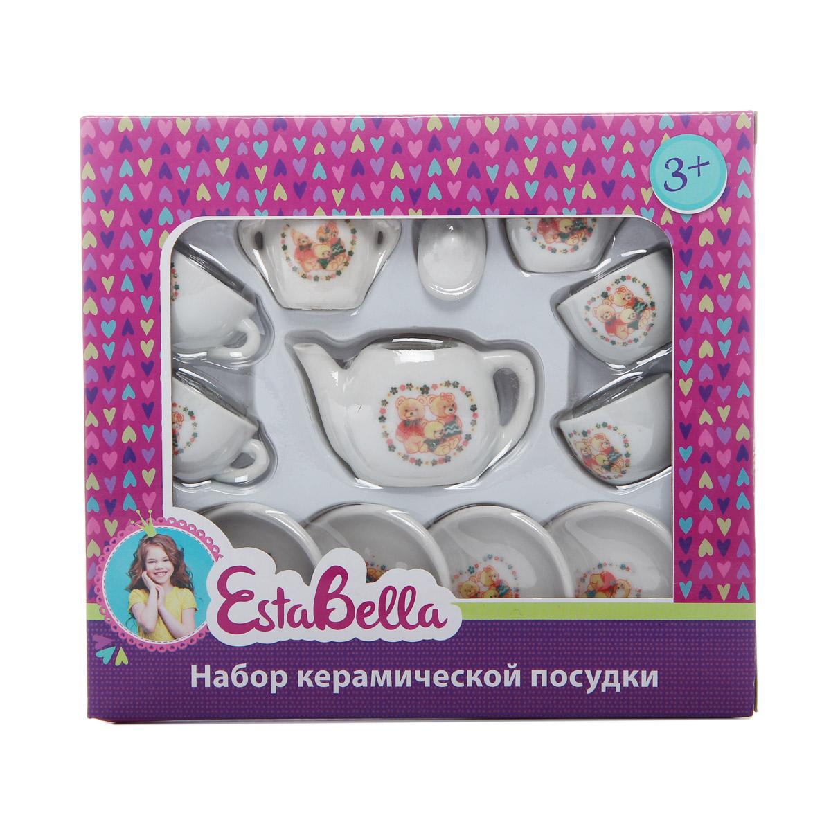 Набор EstaBella Керамическая посудка Подарочный<br>