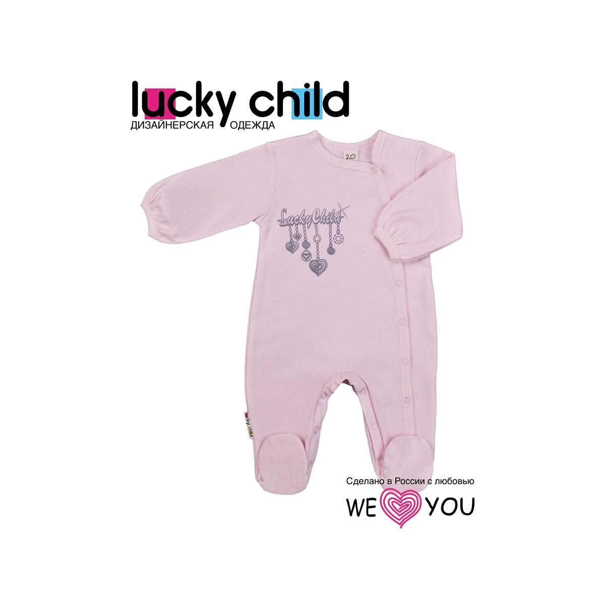 Комбинезон Lucky Child коллекция Леди Брошь Размер 68<br>