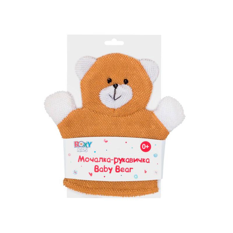 Мочалка-рукавичка Roxy-kids Baby Bear махровая