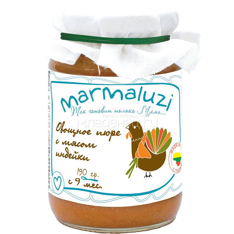 Пюре Marmaluzi мясное с овощами 190 гр. Овощи с мясом индейки (с 9 мес)