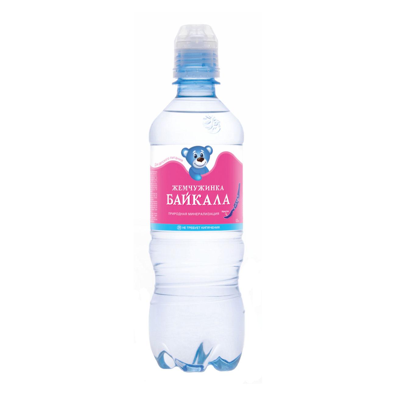 Вода детская Жемчужинка Байкала минеральная 0,5 л<br>