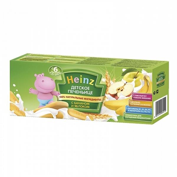 Печенье Heinz 160 гр Банан с яблоком (с 6 мес)<br>