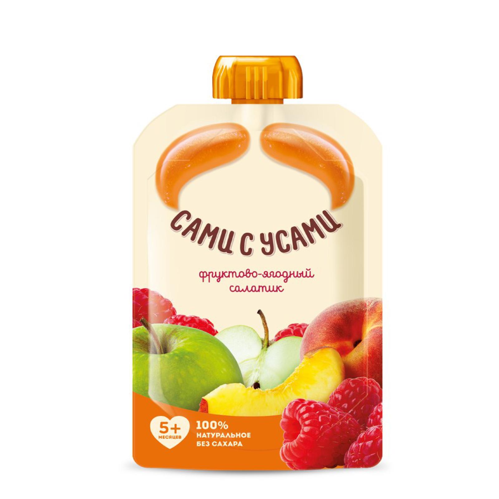Пюре Сами с усами фруктовое 100 гр Яблоко персик малина (с 5 мес)<br>