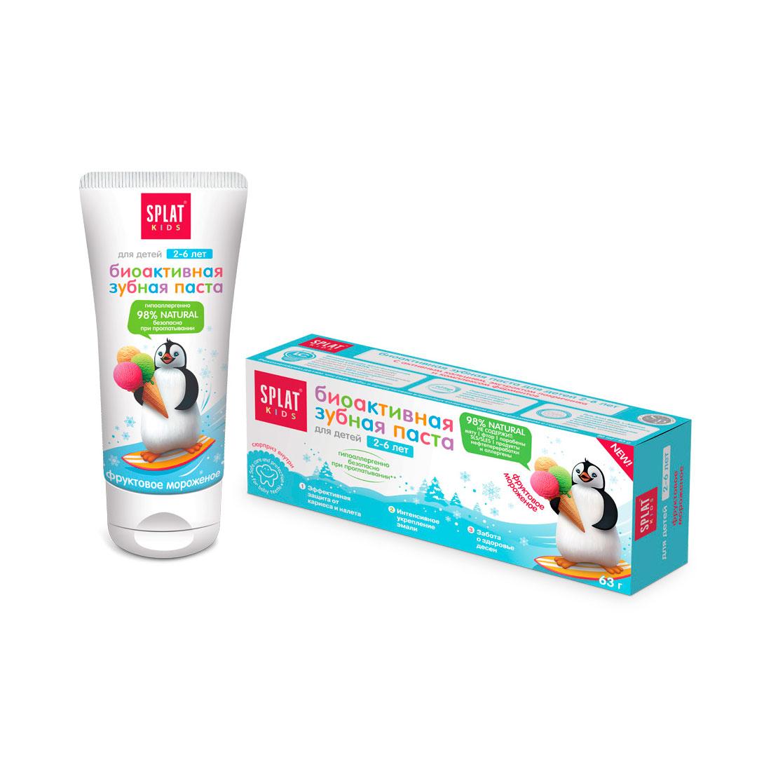Зубная паста Splat Kids фруктовое мороженое 2-6 лет 50 мл<br>