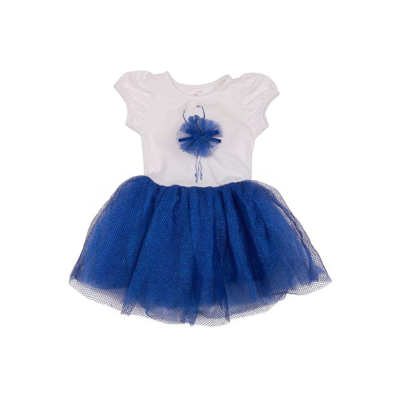Santa-barbara детская одежда
