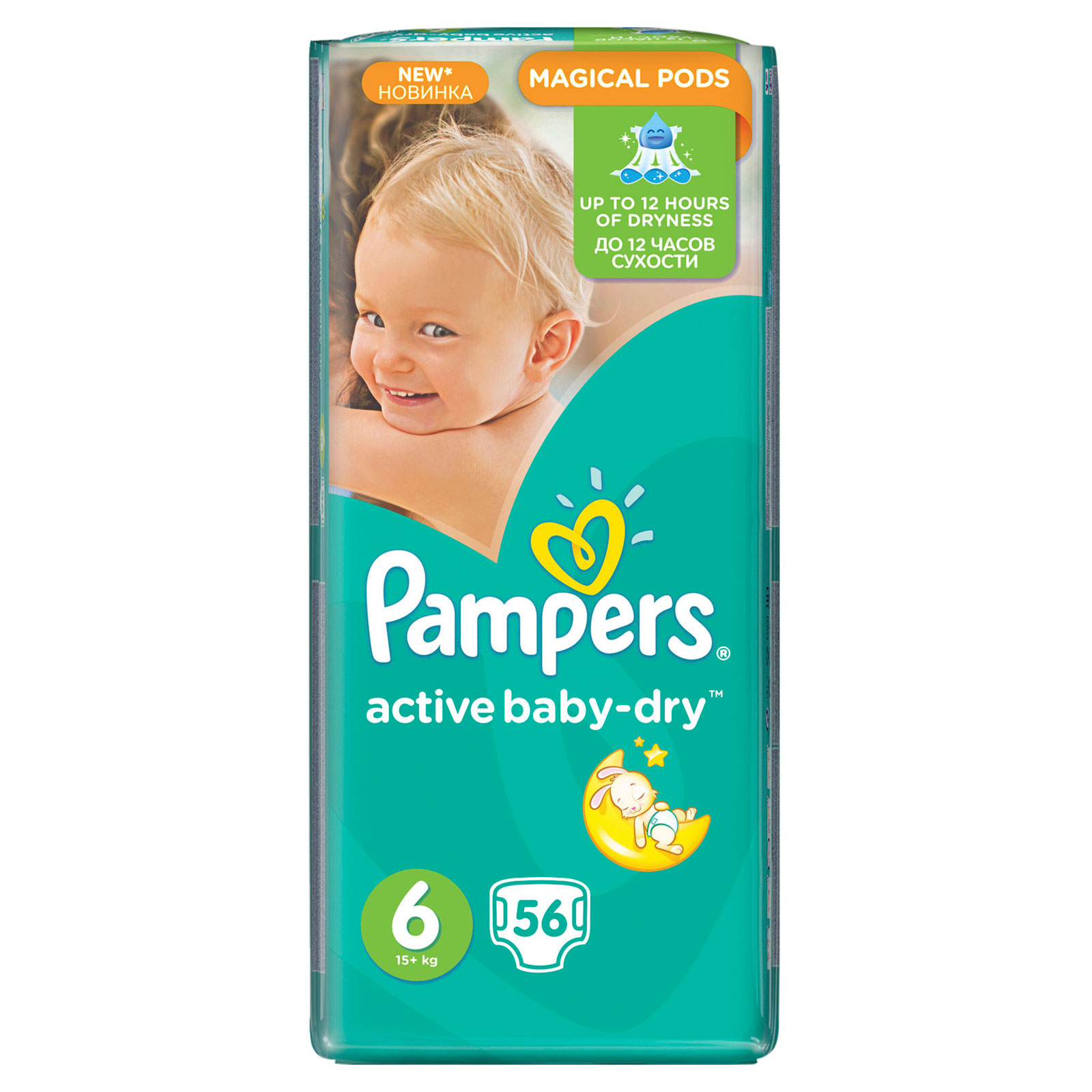 Подгузники Pampers Active Baby Extra Large 15+ кг (56 шт) Размер 6<br>