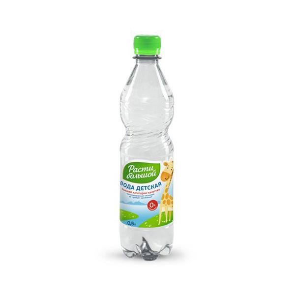 Вода детская Расти Большой 0.5 л<br>