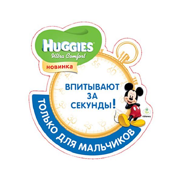 Подгузники Huggies Ultra Comfort Conv Pack для мальчиков 10-16 кг (17 шт) Размер 4+