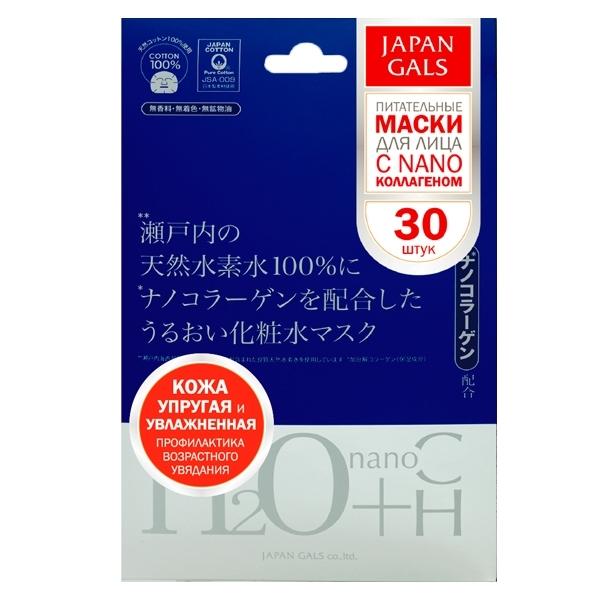 ����� ��� ���� Japan Gals (30 ��) ���������� ���� � ����-��������