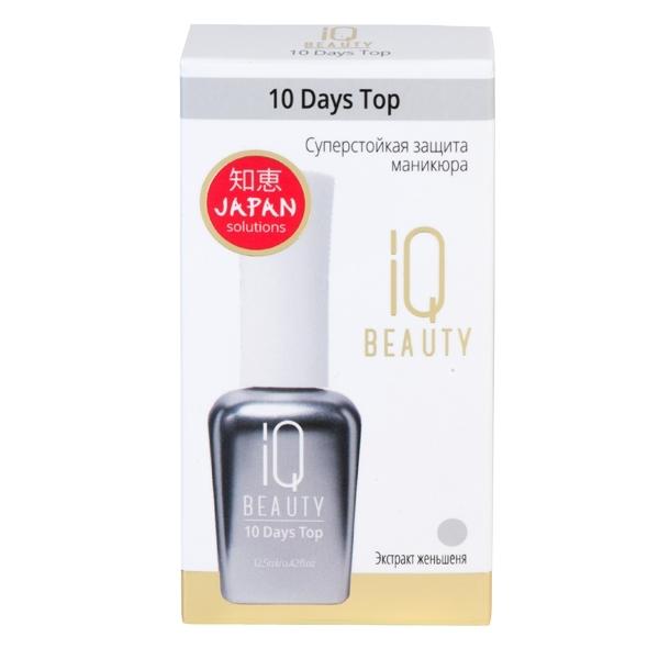 ������ �������� ������������ IQ Beauty 12,5 ��