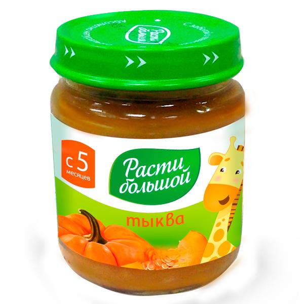 Пюре Расти Большой овощное 100 гр Тыква (с 5 мес)<br>