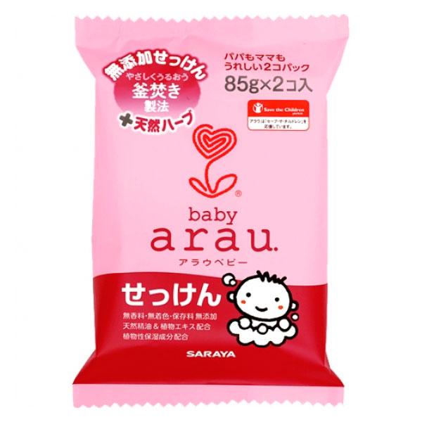 Мыло Arau Baby для малыша 85 г  х 2 шт (в единой мягкой упаковке) (Saraya ( Япония ))