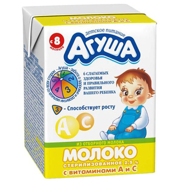 Молоко Агуша 200 мл Витаминизированное 2,5 % (с 8 мес) 200 мл<br>