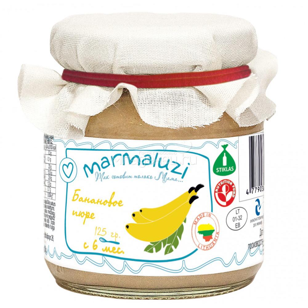 Пюре Marmaluzi фруктовое 125 гр. Банан (с 6 мес)