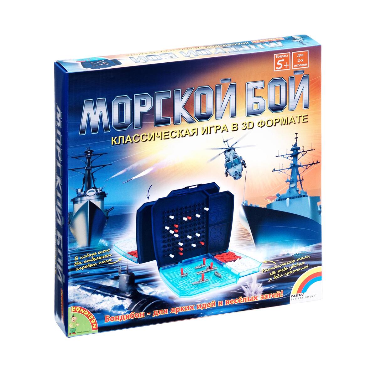 Настольная игра Bondibon Морской бой<br>