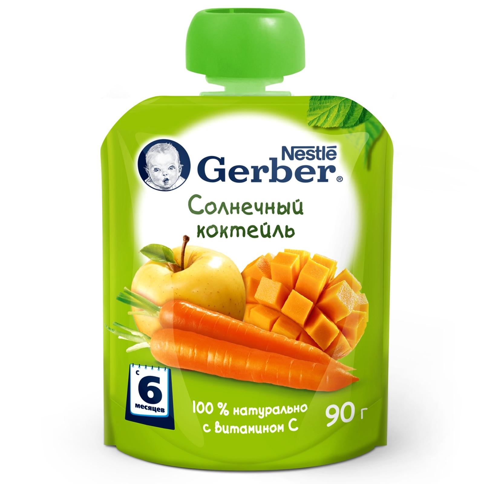 Пюре Gerber фруктовое 90 гр Солнечный коктейль (с 6 мес)<br>