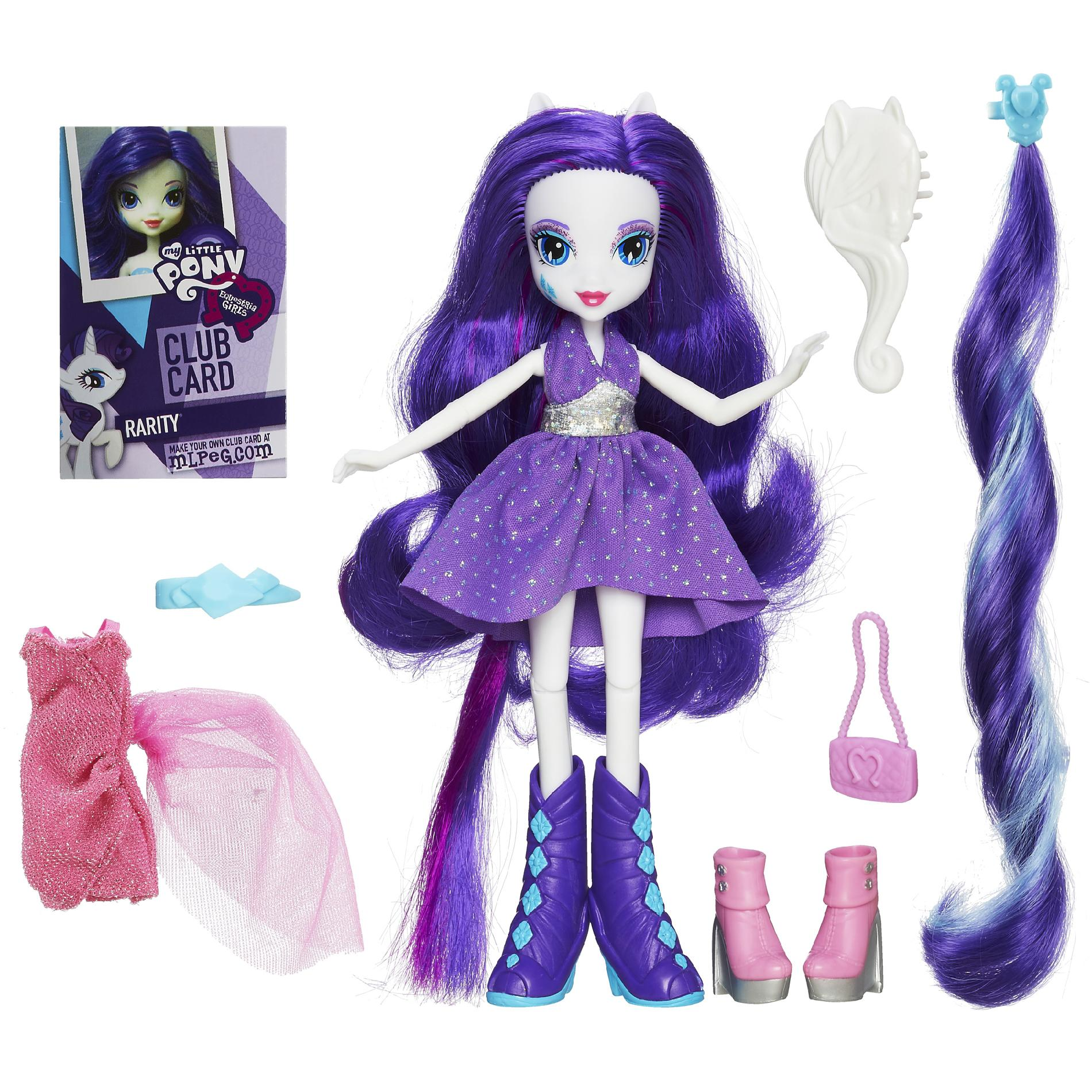 Кукла My Little Pony Rarity