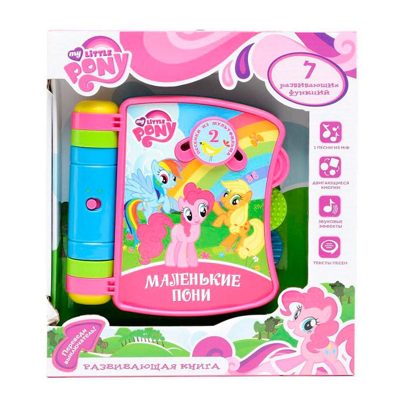 Обучающая книга Умка Пластиковая My Little Pony<br>