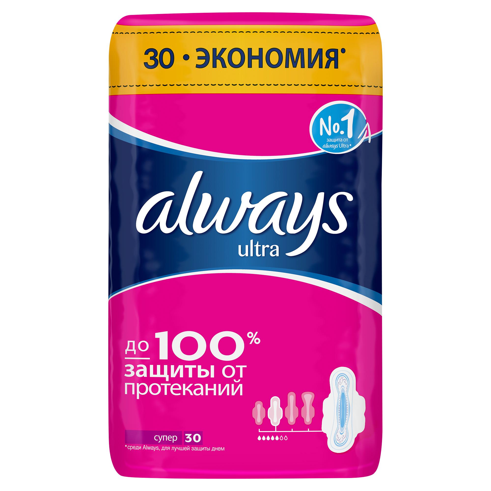 Прокладки гигиенические Always Ultra Aroma Super Quatro 30шт<br>