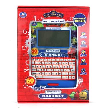 Обучающий планшет Умка Чаггингтон Русско-английский Сенсорный экран