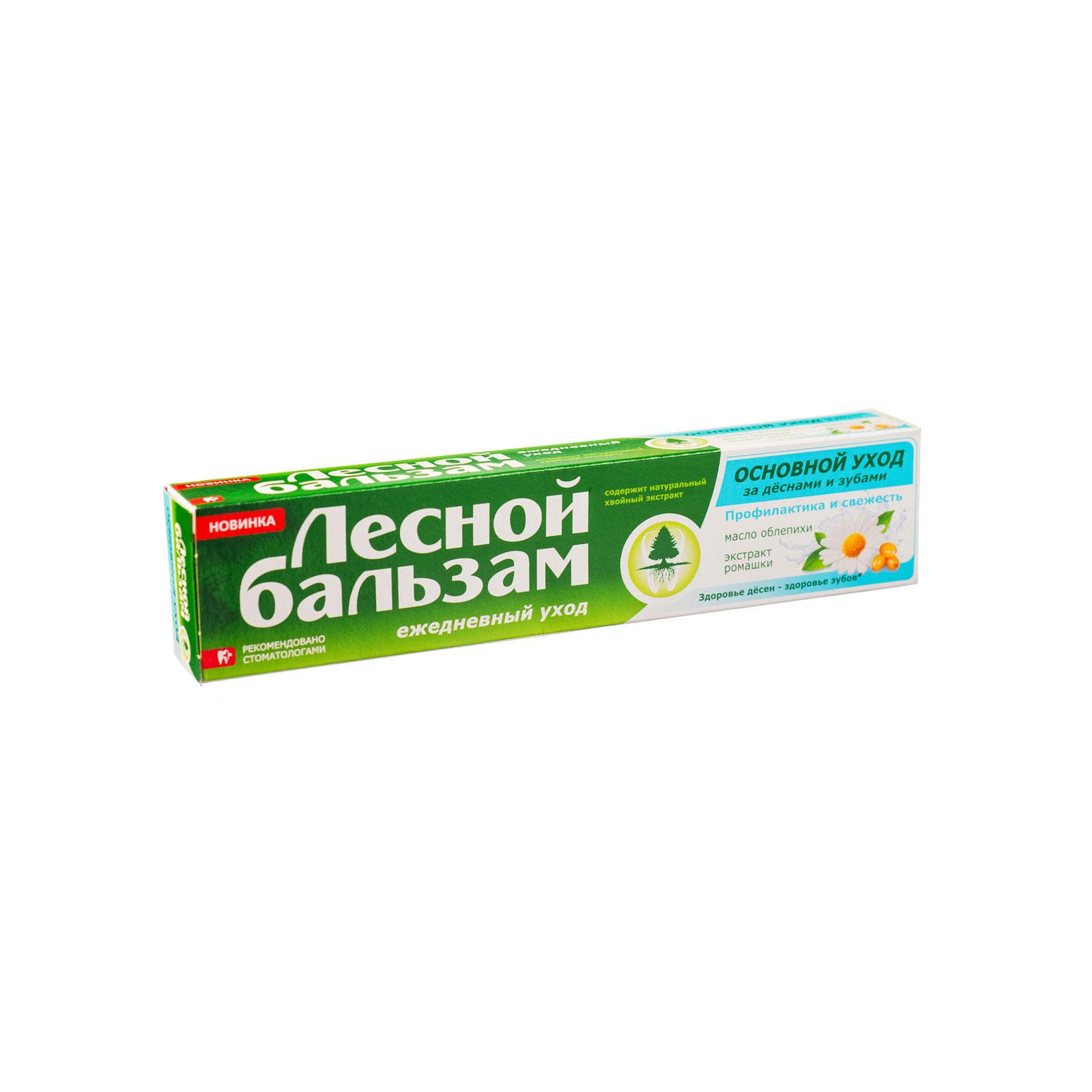 Зубная паста Лесной бальзам 75мл с экстрактом ромашки и маслом облепихи<br>